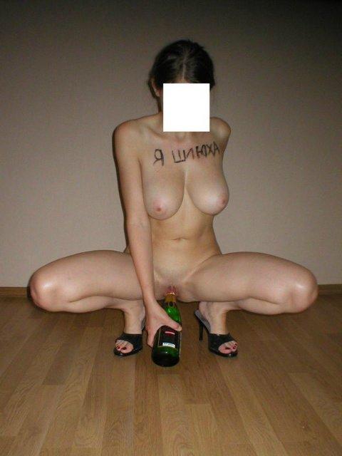 Секс бутылкой шампанского